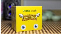 360巴迪龙儿童手表SE:关注孩子安全