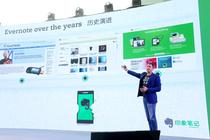 全球用户超2亿  印象笔记推动思维进程