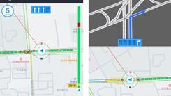 TFBoys语音包上线 语音导航功能实测