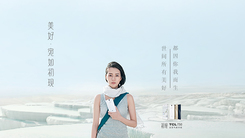 拍照上的大作为 TCL 750今日在京发布