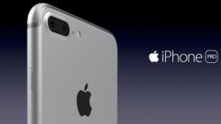 iPhone7亮点不足 苹果不得不放低预期