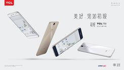 2016TCL手机新品发布品鉴会在京举行