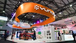YunOS全面深入IoT 全生态亮相上海MWC