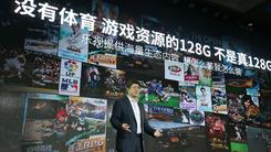 """2799元! 乐视发布""""6G+128G""""乐MAX 2"""