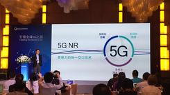 高通展示5G原型 并与中国移动合作测试