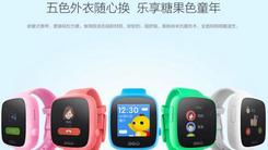 7.1前买360巴迪龙儿童手表送电动牙刷