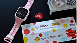 360巴迪龙儿童手表5s佟大为送孩子礼物