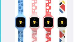 360巴迪龙儿童手表用科技助力儿童安全