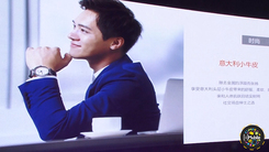 飞亚达YunOS手表 轻智能切入互联网