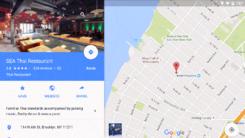 Google Maps安卓端APP新增途经点功能