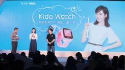 乐视Kido发首款4G全网通智能儿童手表
