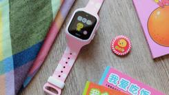 孩子必备安全工具360巴迪龙儿童手表5s
