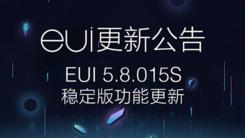 乐视全新EUI 5.8跳票 将全线推迟推送