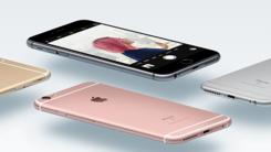 """iPhone6S再爆""""门""""事件 你中招了吗?"""