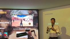 首发骁龙625 三星Galaxy C7全球首销