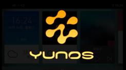 YunOS互联网汽车 高德助力智能出行
