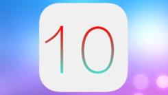 iOS10公测版升级教程及体验心得分享