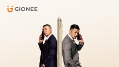金立M6/M6 Plus将于7月26日在京发布