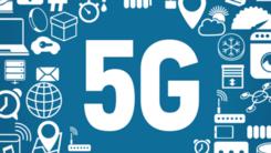 美国FCC将分配5G频谱 明年展开5G测试