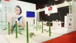 TCL750亮相天翼智能终端交易博览会