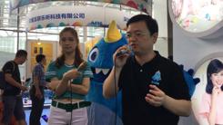 2016广州交易博览会—KIDO展台体验