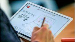 HUAWEI MateBook:精致轻薄,颜值当道