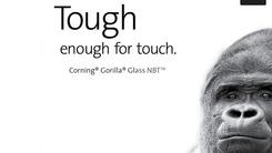 康宁发布第五代大猩猩玻璃 再不用贴膜