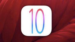 有点厉害! iOS10可检测iPhone进水