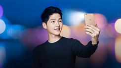 vivo X7Plus 23日首销 预约专享7重礼