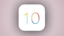 iOS 10新功能 可提示不安全WiFi信号