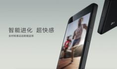 告别北京瘫:联想ZUK Z2邀你运动一夏