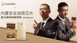 金立超级续航手机M6/M6 Plus产品专题