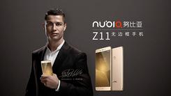 nubia Z11无边框手机 让沟通无界限