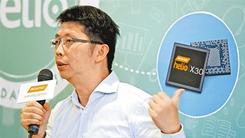 10nm!联发科Helio X30将于明年Q1量产