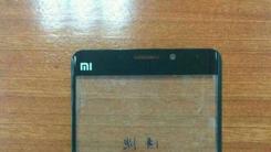 或为小米Note2 小米曲面屏手机再曝光