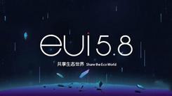 差异化再升级 EUI 5.8新增云打印功能