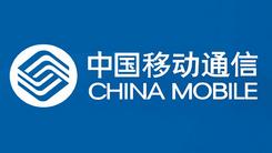 中国移动预计年底取消长途漫游套餐