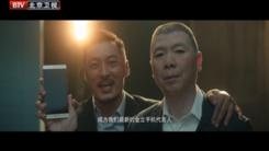 手机营销霸屏跨界 金立演绎电影级广告