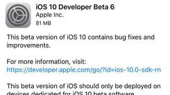苹果今日推送iOS 10开发者测试第六版