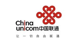 中国联通上半年净利14.3亿 同比暴跌