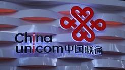 中国联通宣布将取消国内长途漫游费