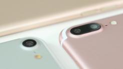 林志颖终于出手 再次确定iPhone 7真机