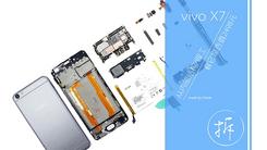 做工精细、用料良心:vivo X7拆机图赏