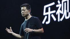 乐视入围手机品牌榜 品牌影响力增长