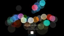苹果正式发出邀请函 9月7日如期而至