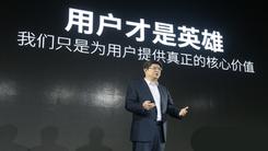乐视冯幸:手机使命从通讯向服务转变
