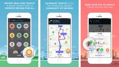 颤抖吧Uber 谷歌将全面推出拼车服务