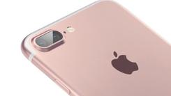 iPhone7/7 Plus售价曝光 买还是不买?