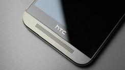 HTC将于9月20日发布Desire10系列产品