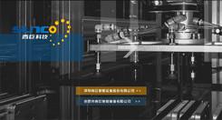 3D曲面盖板玻璃产线与工艺之深圳商巨